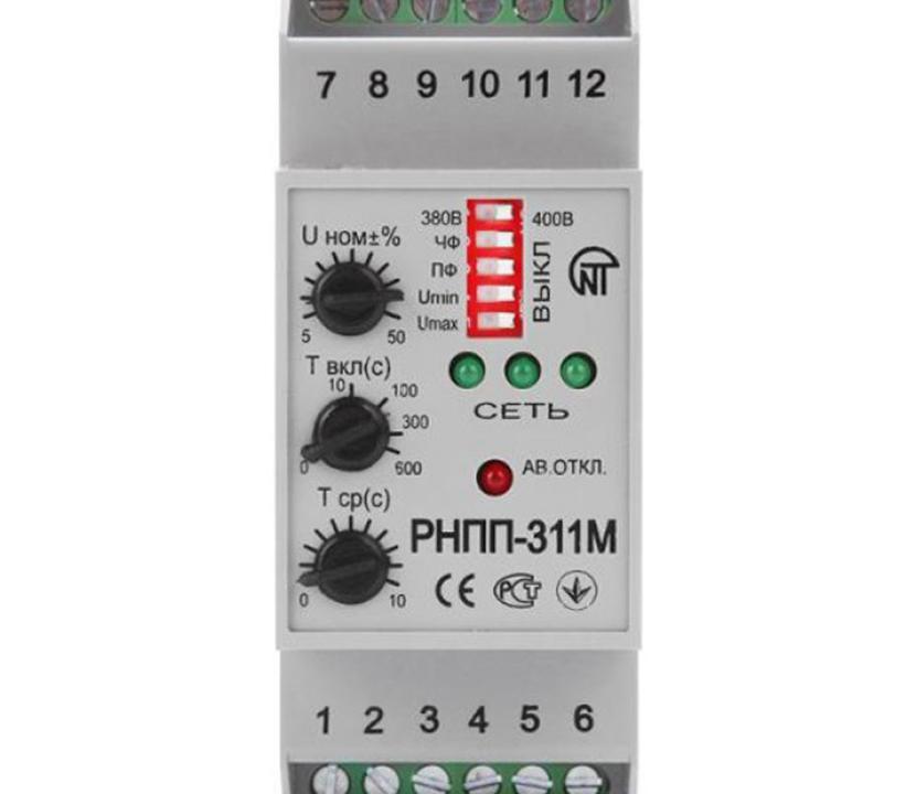 РНПП-311м-700x700-1